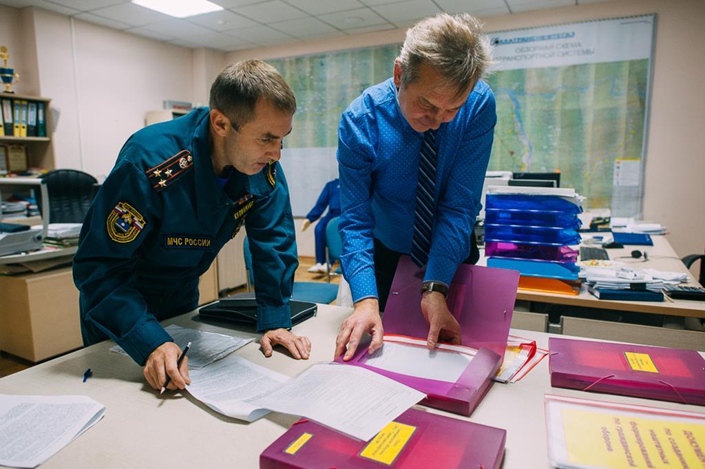 Подготовка к проверке надзорными органами в сфере охраны труда