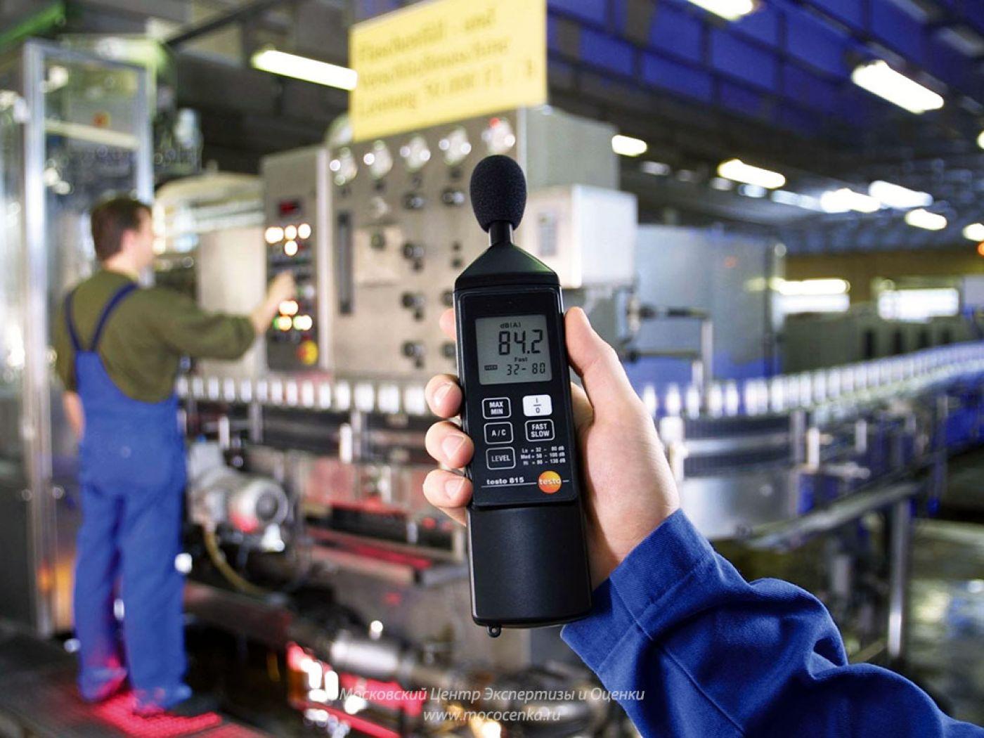 Измерение производственных факторов на рабочих местах в рамках производственного контроля в Красноярске